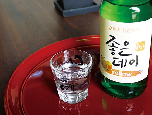 韓国焼酎ソジュ